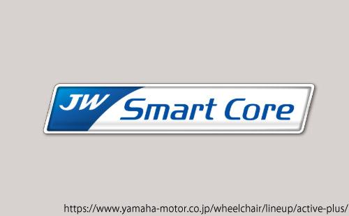 ヤマハ オリジナル車椅子走行機能制御システム 「ジェイダブリュ スマートコア」