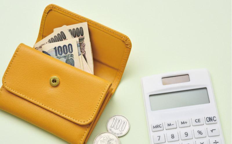 財布に優しい価格