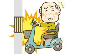 高齢者の自損事故